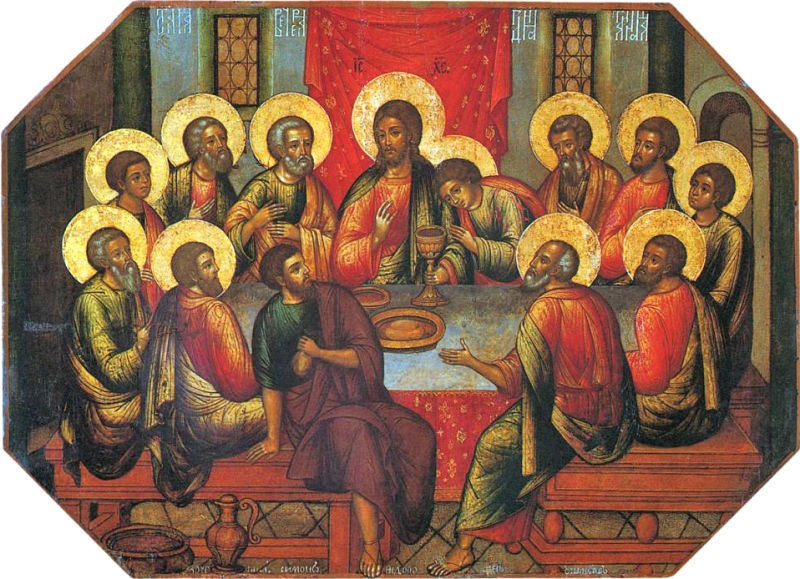 The Mystical Supper, Icon by Simon Ushakov (1685) - foto preluat de pe en.wikipedia.org