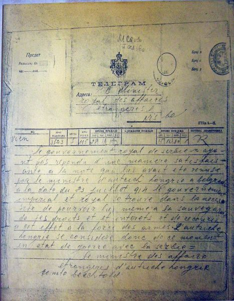 Austria-Hungary's telegram to the Kingdom of Serbia declaring war, 28 July 1914 - foto preluat de pe en.wikipedia.org