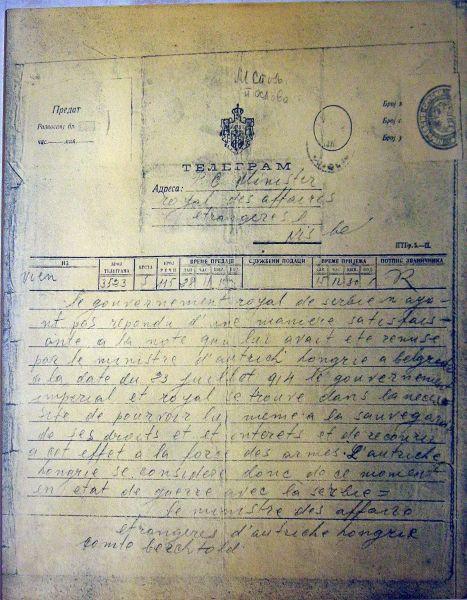 Austria-Hungary's telegram to the Kingdom of Serbia declaring war, 28 July 1914 - foto preluat de pe en.wikipedia.org