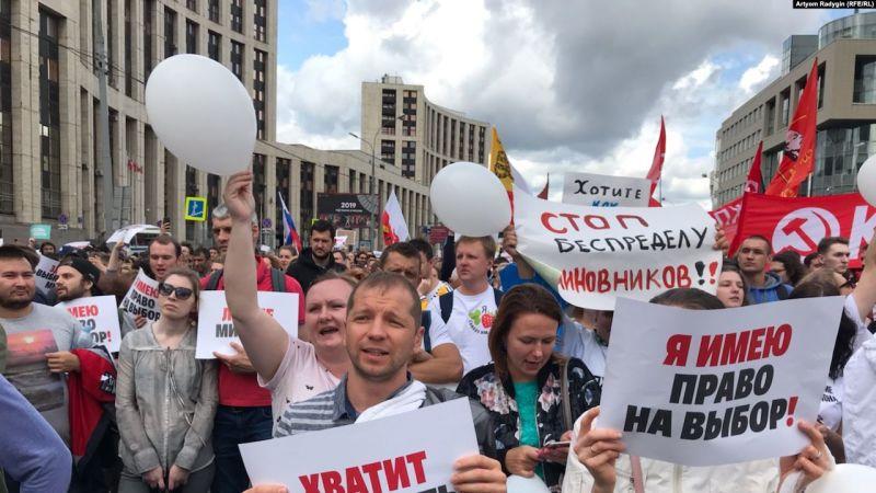 Protest mare la Moscova după eliminarea candidaților opoziției (20 iulie 2019 - Manifestație pentru susținerea candidaților opoziției la alegerile regionale pentru Duma din Moscova.to Moscow City Duma) - foto preluat de pe romania.europalibera.org