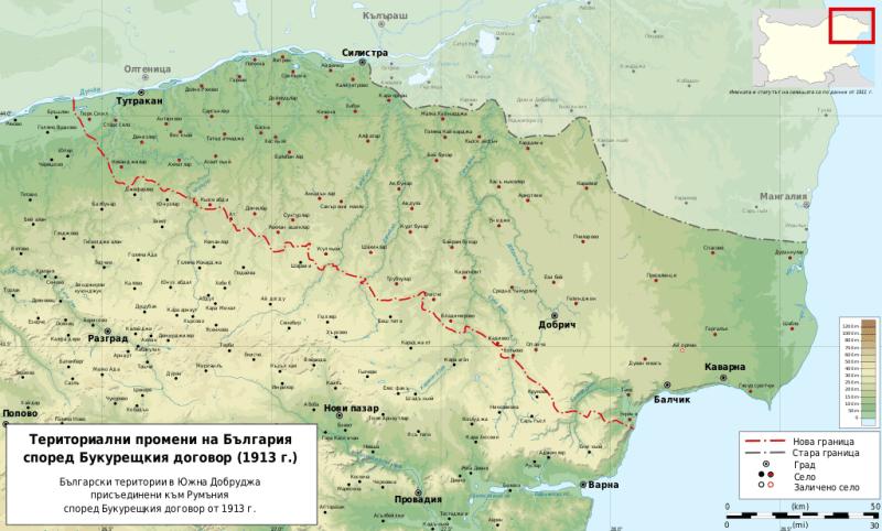 Tratatul de la București (10 august 1913) - Dobrogea de Sud (Cadrilaterul) revine României - foto preluat de pe ro.wikipedia.org