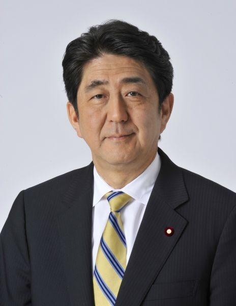 Shinzō Abe (n. 21 septembrie 1954, Shinjuku, Tōkyō, Japonia) a fost prim-ministru al Japoniei, în funcţie din 26 decembrie 2012 până la 28 august 2020 - foto preluat de pe ro.wikipedia.org