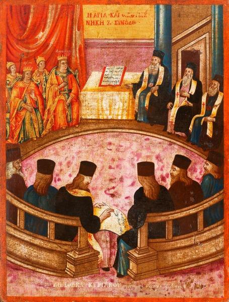 Sinodul de la Hieria (10 februarie - 8 august 754) - foto preluat de pe ancientscripture.blogspot.com