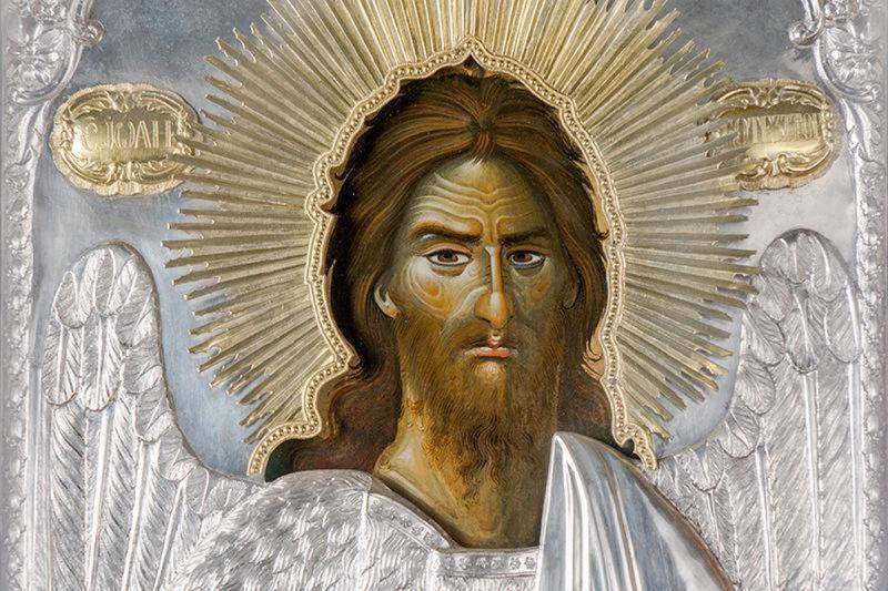 Sf. Proroc Ioan Botezătorul (†36 d.Hr) - foto preluat de pe ziarullumina.ro