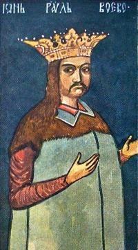 Radu de la Afumați (sau Radu al V-lea), (n. ? – d. 2 ianuarie 1529, Cioroiași, Dolj, România) fiul lui Radu al IV-lea cel Mare, a fost Domn al Țării Românești de mai multe ori: decembrie 1522 - aprilie 1523, ianuarie - iunie 1524, septembrie 1524 - aprilie 1525 și august 1525 - ianuarie 1529. Ginere a lui Neagoe Basarab, a fost căsătorit cu Ruxandra, fiica acestuia (21 ianuarie 1526). După moartea lui Radu, Ruxandra a devenit soția unui alt voievod, Radu Paisie (pictura de la Manastirea Curtea de Arges) - foto preluat de pe en.wikipedia.org