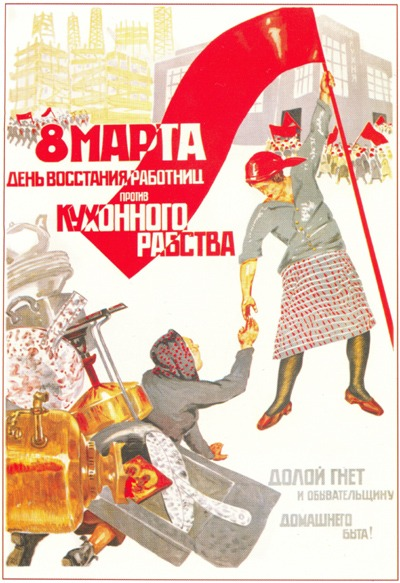 "Soviet poster: ""8th of March is the day of rebellion of the working women against kitchen slavery. Down with the oppression and narrow-mindedness of household work!"" - foto preluat de pe en.wikipedia.org"