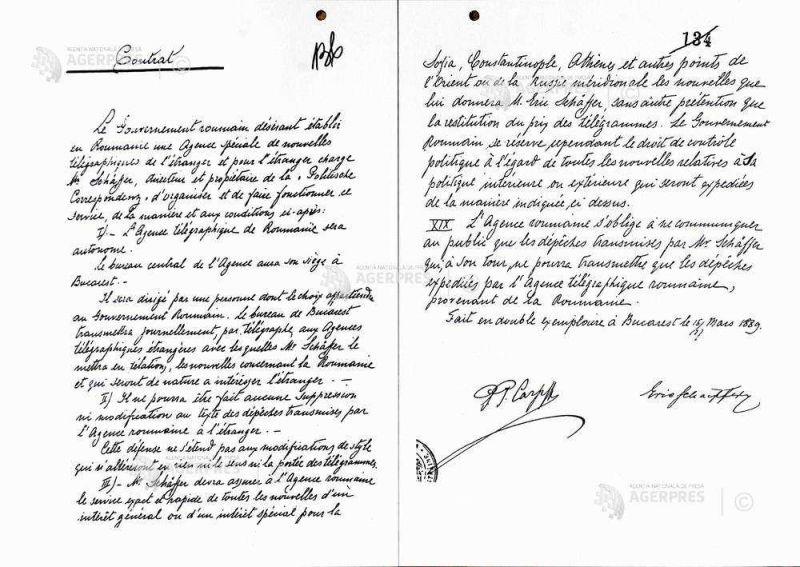 Documentul care atestă înfiinţarea Agenţiei Naţionale de Presă AGERPRES (15/27 martie 1889) - Foto: (c) ALEX TUDOR / AGERPRES FOTO - preluat de pe www.agerpres.ro
