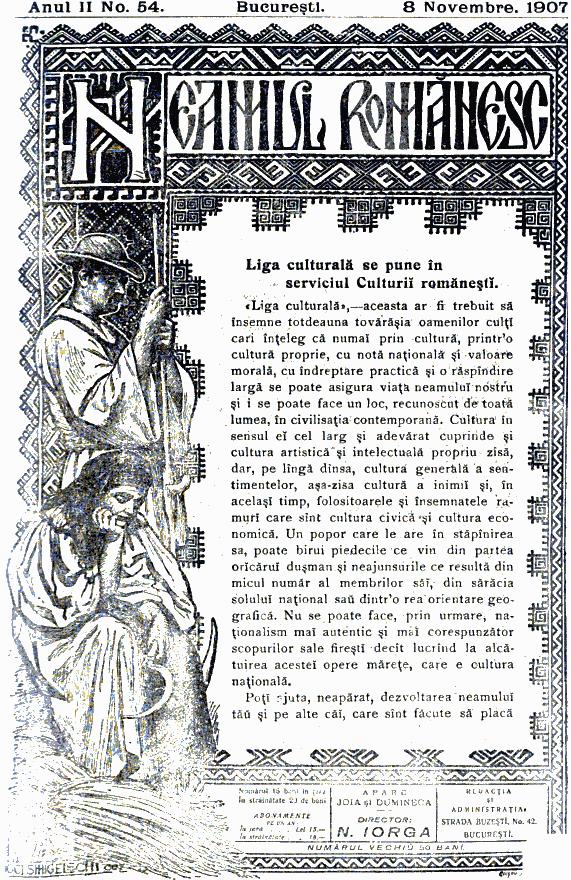 Coperta publicaţiei Neamul Românesc, noiembrie 1907 - foto preluat de pe ro.wikipedia.org