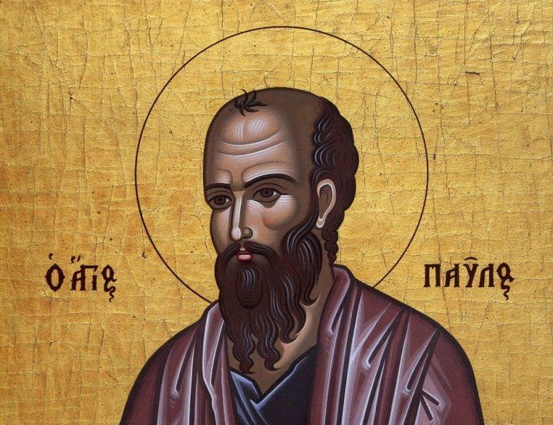 Sfântul Apostol Pavel (†64/67) - foto preluat de pe basilica.ro