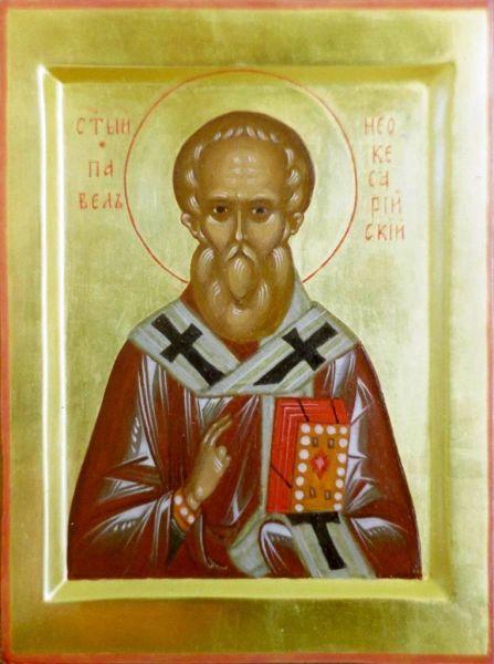 Sf. Ier. Pavel, arhiepiscopul Neocezareei (sec. IV) - foto preluat de pe basilica.ro
