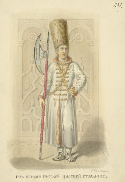 Stolnic rus - foto preluat de pe ro.wikipedia.org