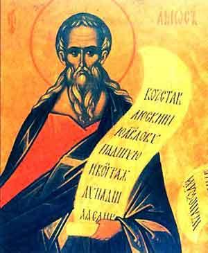 Sf. Proroc Amos (†745/787 î.Hr) -  foto preluat de pe ro.orthodoxwiki.org