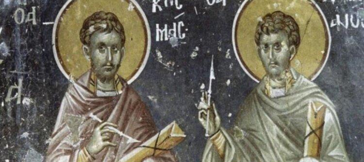 Sf. Mc. doctori fără de arginți Cosma și Damian, cei din Roma (sec. al III-lea d.Hr) - foto preluat de pe altarulcredintei.md